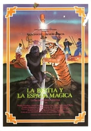 The Beast and the Magic Sword (1983)