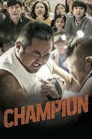 Poster Champion