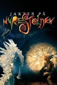 Jakten på Nyresteinen (1996)