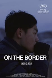 On the Border (2018)