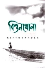 Poster Kittonkhola 2000