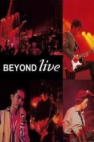 Beyond Live  生命接触演唱会 1991