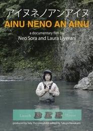 Ainu Neno An Ainu (2021)