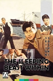 The Sleeping Beast Within (1960)