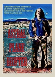 Astral Plane Drifter 1970