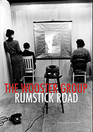 Rumstick Road (2014)