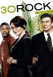 Um Maluco na TV: Season 1