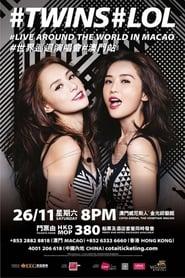 TWINS LOL 香港演唱会 2015