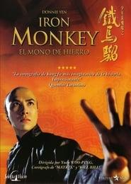 El Mono de Hierro (Iron Monkey)