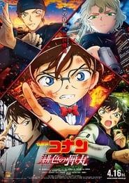 Detective Conan: The Scarlet Bullet