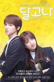 Dalgona (2020) poster