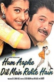 Hum Aapke Dil Mein Rehte Hain 1999 Hindi Movie DvdRip 400mb 480p 1.5GB 720p 7GB 1080p