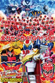 Poster Kikai Sentai Zenkaiger The Movie: Red Battle! All Sentai Rally!! 2021