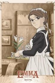 Eikoku Koi Monogatari Emma: Temporada 1