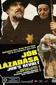 The Revolt of Job (1983)