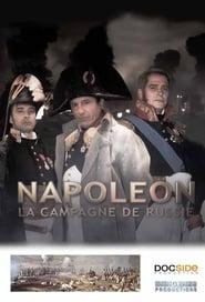 Napoléon: La Campagne de Russie 2015