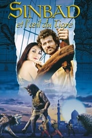 film Sinbad et l'Œil du tigre streaming