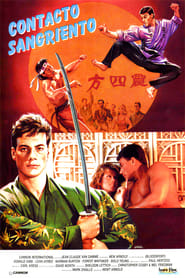 Kickboxer: Contacto sangriento (1989) | Bloodsport |