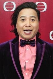 Ku Ming-Wah