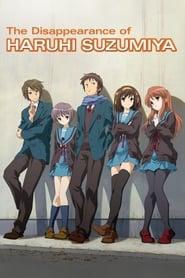 Watch The Disappearance of Haruhi Suzumiya