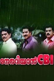 Nerariyan CBI (2005) Zalukaj Online Cały Film Lektor PL