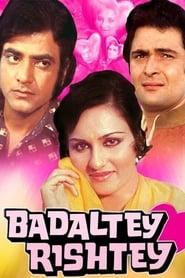 Badaltey Rishtey 1978