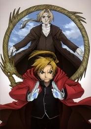 Fullmetal Alchemist, o Filme: O Conquistador de Shamballa