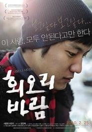Poster del film Eighteen