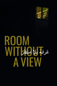 Room Without a View (2021)