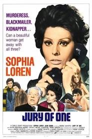 Присъдата (1974)
