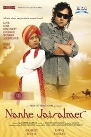 Nanhe Jaisalmer: A Dream Come True