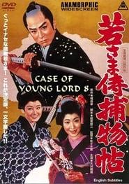 Wakasama Samurai Torimonochoo 1960