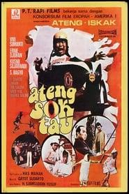 Ateng Sok Tahu (1976)