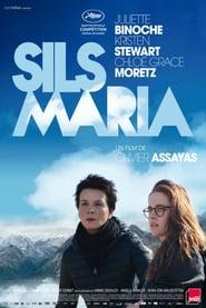 Sils Maria 2014