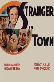 Stranger in Town (1932)