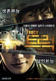 24 Hours To Die | The Truck (2008) Korean DvDRip 360p | GDRive