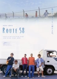 Route 58 2003
