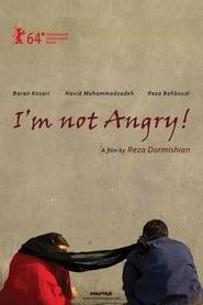 عصبانی نیستم! 2014
