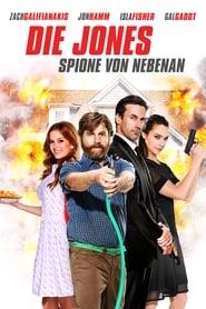 Die Jones – Spione von Nebenan [2016]
