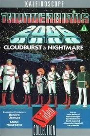 Thunderbirds 2086: Cloudburst & Nightmare