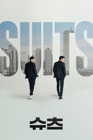 Suits (2018) [Complete]