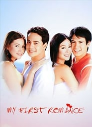 My First Romance 2003 full pinoy movies