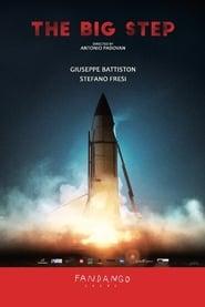 The Big Step (2020)