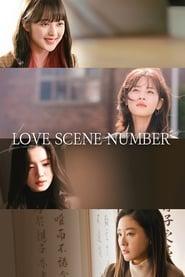 Love Scene Number: Season 1