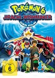 Pokémon 6: Jirachi Wishmaker