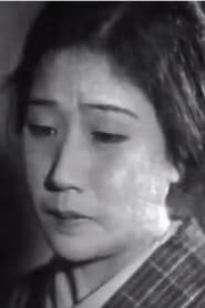 Tomoko Naniwa