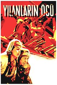 Revenge of the Snakes (1962)