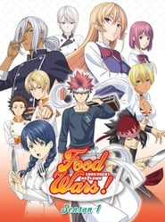 Food Wars! Shokugeki no Soma: Staffel 1