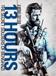 13 Hours (2016) 13 ชั่วโมง: ทหารลับแห่งเบนกาซี