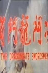 Dragon Gate Swordsman 1971